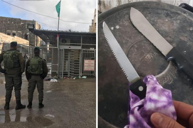 הסכינים שנמצאו על המחבלת ועמדת הבידוק