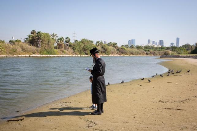 תשליך אתמול בתל אביב
