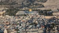 תמונות מרהיבות: העיר העתיקה בירושלים - מהאוויר