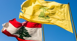 דגלי חיזבאללה ולבנון