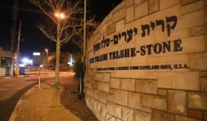 בהלה בטלז סטון: עוד שני חולי קורונה ביישוב