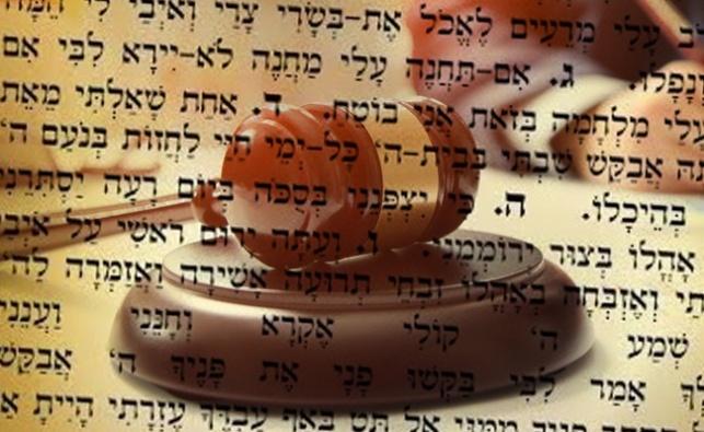 מזמור התהלים. אילוסטרציה