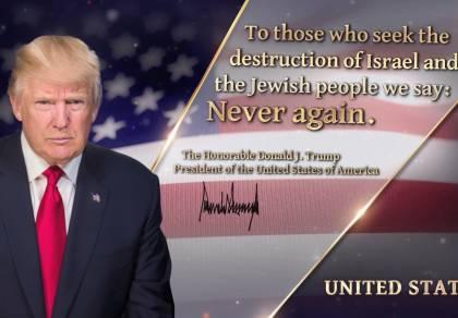 מנהיגי העולם בהצהרות נגד האנטישמיות