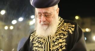"""הראשל""""צ הגר""""י יוסף"""