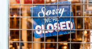 עצוב: לא תאמינו כמה עסקים נסגרו במהלך השנה שעברה