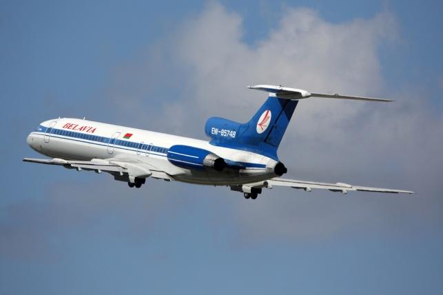 דגם המטוס שנעלם
