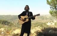 """אהרן פרוכטר בסינגל קליפ: """"ראה אנכי"""""""
