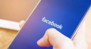 פייסבוק הסירה 3.2 מיליארד חשבונות פיקטיביים