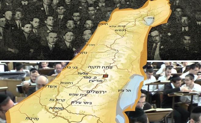 מהשואה ועד היום: צפו במהפכת עולם התורה