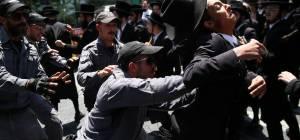 הפגנה בירושלים, ארכיון