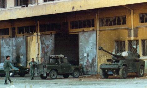 Lebanese Army, Beirut, Lebanon 1982 - מלחמת שלום הגליל - לבנון הראשונה