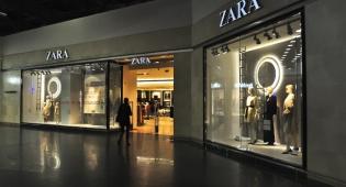 סניף של זארה. אילוסטרציה - החוק שרשתות האופנה פחות מעוניינות שתכירו