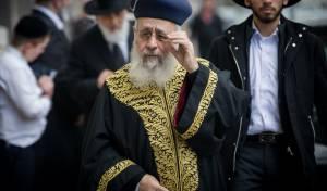 הראשון לציון הרב יצחק יוסף