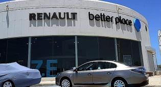 בטר פלייס - ג'ינרג'י: מכוניות בטר פלייס נמכרו במחיר ממוצע של 56 אלף שקל
