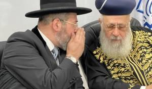 כינוס הרבנים, היום