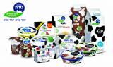 מוצרי חלב של טרה. - תשעת הימים: מוצרי החלב של טרה לכל המשפחה