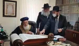 ירושלים: הרב, השר וראש העיר כתבו אותיות