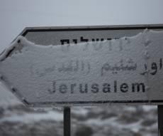 האם ירד שלג בירושלים? התחזית המלאה