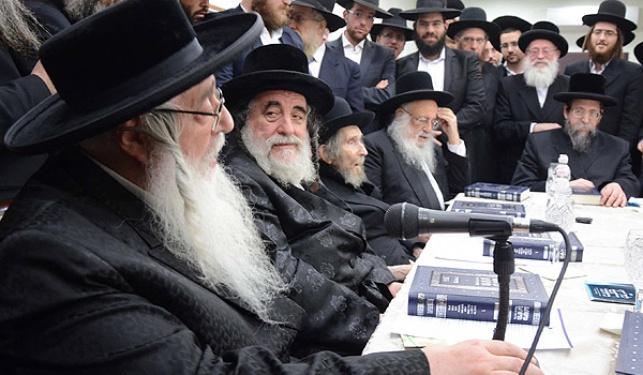 """תיעוד: גדולי ישראל התכנסו בב""""ב"""