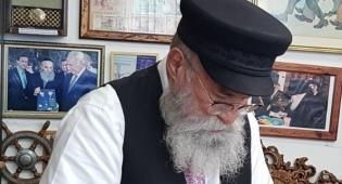 הרב יעקב גלויברמן