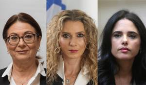 שרת המשפטים, איילת שקד, פוזננסקי-כץ והנשיאה אסתר חיות