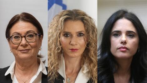 שרת המשפטים, איילת שקד, פוזננסקי-כץ והנשיאה אסתר חיות - 'שופטת המסרונים' הושעתה מתפקידה