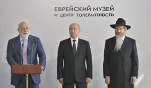"""ברוסיה חנכו אנדרטה לקדושי השואה הי""""ד"""