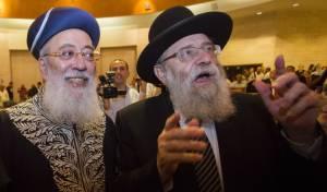 הרבנים הנבחרים של ירושלים