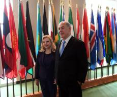 """הזוג נתניהו הערב באו""""ם - נתניהו: """"אנחנו מותקפים כל שעה, כל דקה"""""""