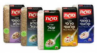 כאחד הדגנים הנפוצים בעולם, אין פלא שהאורז זכה לאינספור גרסאות