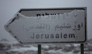 מערכת קור בדרך: האם יירד שלג בירושלים?