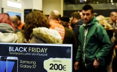 """קניות בבלאק פריידיי - למה קוראים ל""""בלאק פריידיי"""" בשם כל כך רע"""