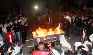 צפו: הפלסטינים זועמים ומפגינים ברחובות