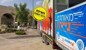 משאית הבדיקות של 'מאוחדת' ב'חברון', היום