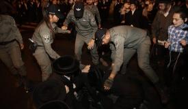 הפגנה בירושלים: חסימות כבישים ומעצרים