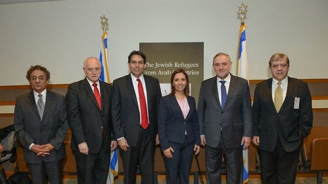 """אירוע באו""""ם לציון גירוש 850 אלף יהודי ערב"""