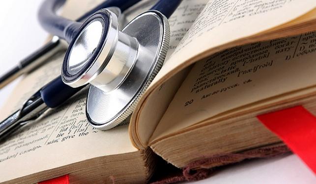 סטודנטים לרפואה יכתבו בויקיפדיה