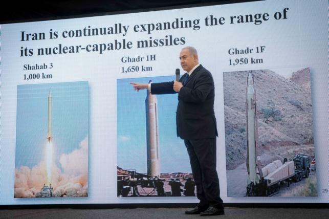 """נתניהו יחשוף פרטים על """"הגרעין האיראני"""""""