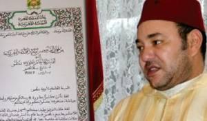 מלך מרוקו
