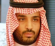 מוחמד בן סלמאן - יורש העצר הסעודי: חמינאי - ההיטלר החדש