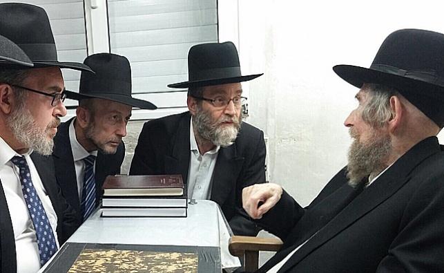 ראשי 'דגל התורה' אצל מרן הרב שטיינמן. ארכיון