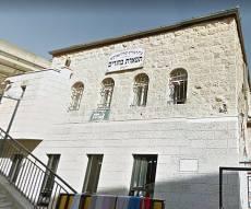"""ביהמ""""ד תפארת בחורים - הקשר היהודי להודו // הרב ישראל גליס"""