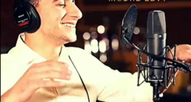 משה לוי בסינגל בכורה לאירוסיו - 'בואי כלה'