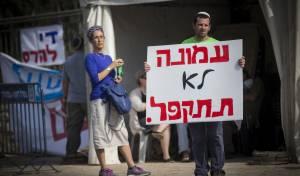 מחאת תושבי עמונה