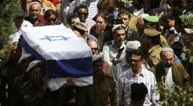 הלוויה צבאית (צילום: פלאש 90)
