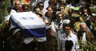 הלוויה צבאית