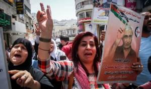 הפגנה של בני משפחות המחבלים