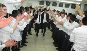 ריקודים בשבע ברכות