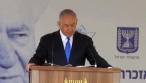 נתניהו: מנהיגים צריכים לעשות דברים קשים