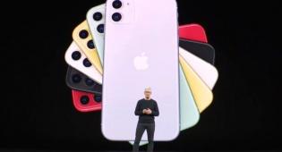 האייפון 11 הזול יותר הוביל את ההצלחה של אפל ברבעון האחרון